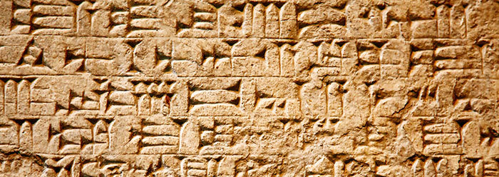 Cuneiform Reed Ark Story Doesn T Float The Insute For
